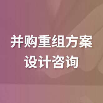 财税测试服务(勿动)