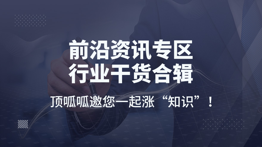 资讯首页banner,建议尺寸:880*494